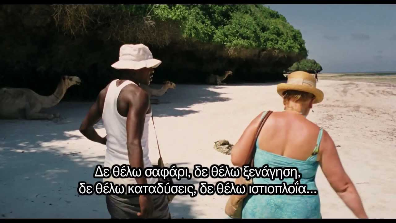 Paradise Love Paradies Liebe 2013 Trailer Hd Greek Subs