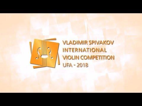 Гала-концерт II Международного конкурса скрипачей Владимира Спивакова (Запись прямого эфира)