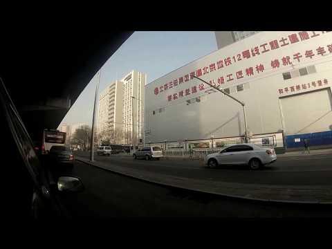 DRIVING AROUND BEIJING - CHINA (1)