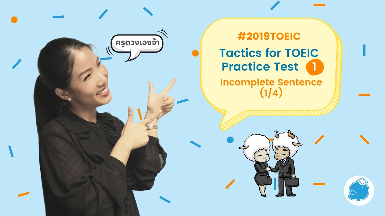 toeic listening and reading practice test pdf