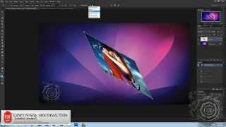 كورس الاحترافى الكامل photoshop cc & cs6 المحاضرة الثانية ((3))