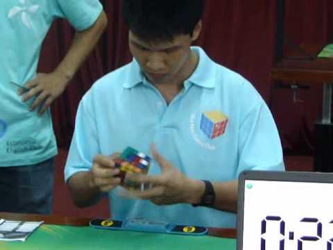 HaNoi Open 4x4 Cube: 1:04.31
