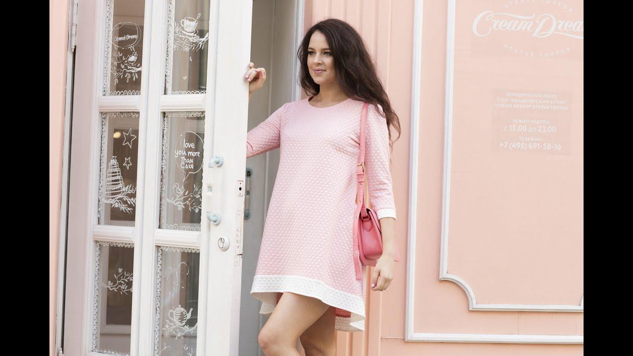 Видео девушка в розовом платье