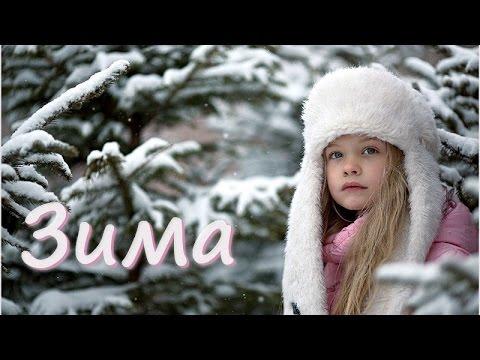 ЗИМНЯЯ СКАЗКА | Детские песни про зиму | Детские новогодние песни | Колыбельная