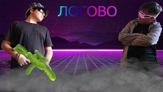 Логово - сериал - 1 сезон 2 серия