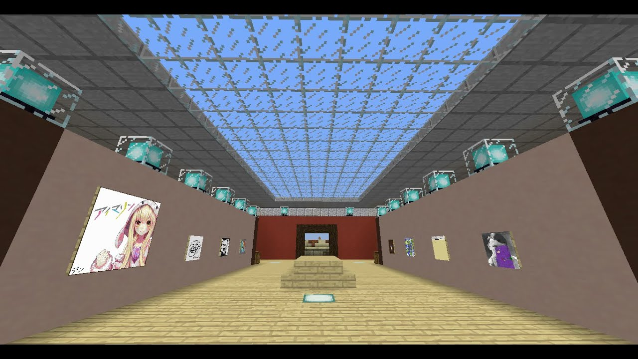 2b2t: The Museum of Art & Natural History