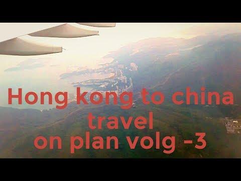 Hong kong to china travel on Airplane vlog -3