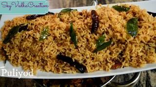 Puli SadamKovil PuliyodharaiTamarind Rice (Temple Style) - Variety Rice Recipe