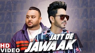 Jatt De Jawak (Full Video) | Jass Bajwa | Deep Jandu | Gupz Sehra | Latest Punjabi Songs 2020