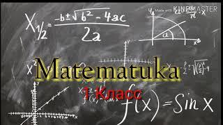 Математика Л.Г. Петерсон Учебник 1 Класс. Урок 44-87 Страница 4,5,6.