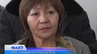 Суд оправдал жительницу Алги, убившую мужа ударом ножа в сердце