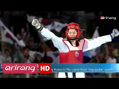[Business Daily] Ep.601 - Korea's sports industry / What in the world this week? _ Full Episode