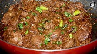 Kaleji Masala Recipe - Mutton Kaleji (Mutton Liver) by Kitchen With Amna