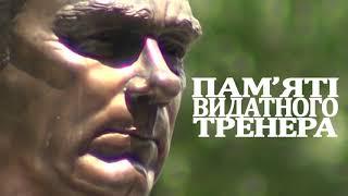 Підтримай українську «молодіжку» на XV турнірі Лобановського