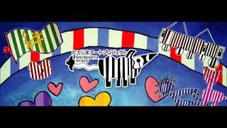 『ダン・モ・ダンダン〜阪神間モダニズム』西宮今津高校生による地元応援ソング♪ thumbnail
