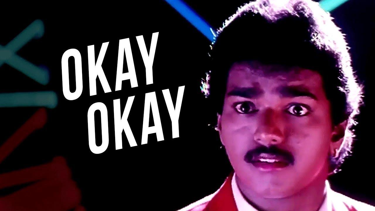 Okay in tamil