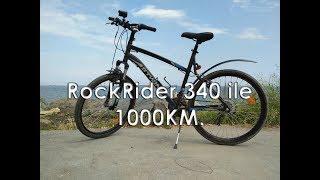 Btwin RockRider 340 Dağ Bisikleti ile 1000KM ve Modifiye (Decathlon Türkiye) MTB İnceleme