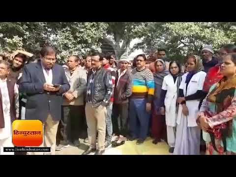 उत्तर प्रदेश समाचार || बस्ती: जिला अस्पताल में नर्स हड़ताल पर, कामकाज ठप