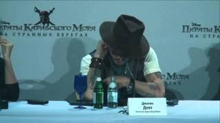 Пресс конференция: Джонни Депп и Пенелопа Крус