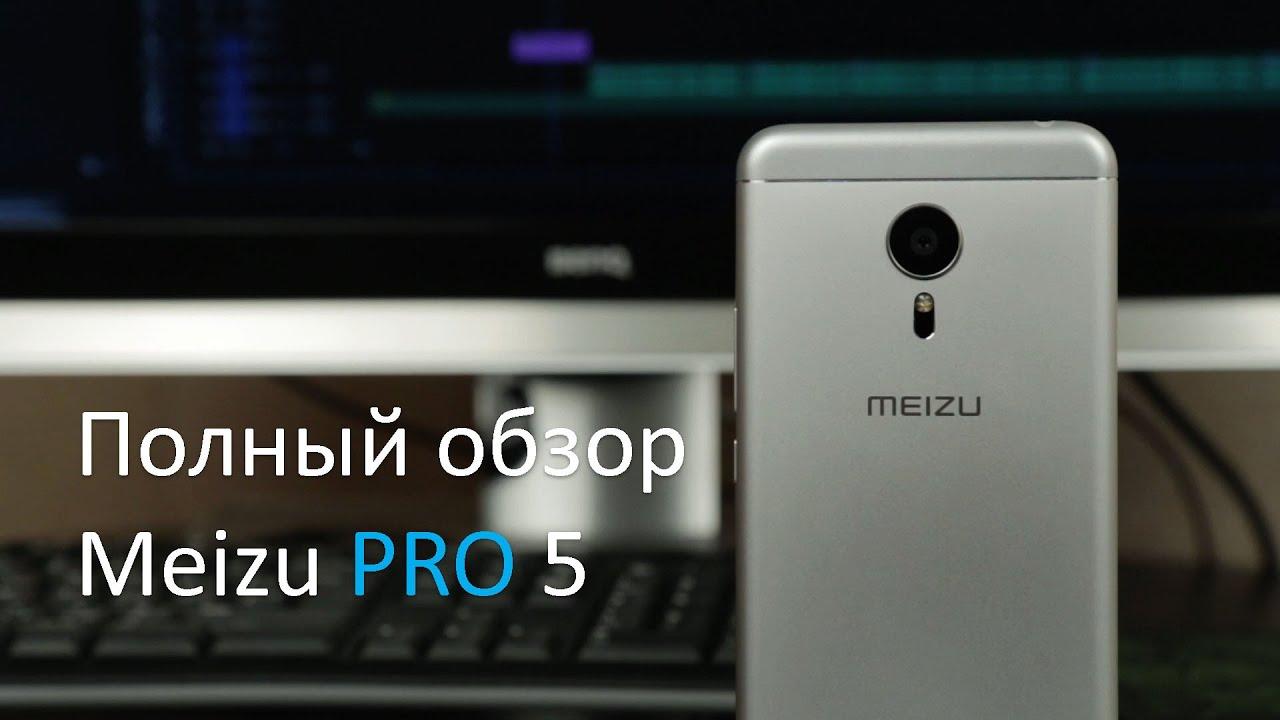 Meizu MX5: 5 причин КУПИТЬ. Сильные качества и достоинства Meizu .