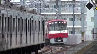 【京急】600形 604編成(更新) 普通高砂行き 曳舟到着発車 (FHD)