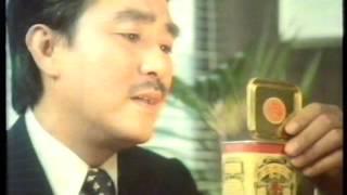 電視廣告 731 位元堂養陰丸