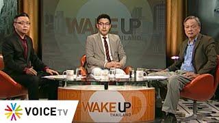 Wake Up Thailand ประจำวันที่ 1 ธันวาคม 2563
