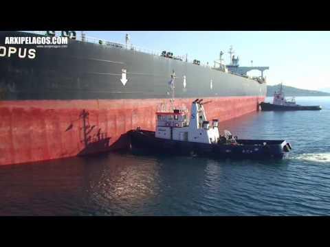 MARAN CANOPUS - Crude Oil Tanker   DEPARTURE FROM PACHI MEGARA