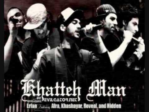 Khatteh Man 2