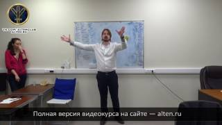 Курс «Магия Чистого Сознания II ступень» ч. 6/10, Александр Панфилов - отрывок из видеокурса