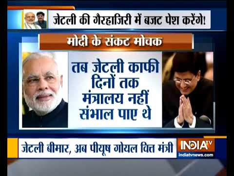 Piyush Goyal given additional charge of finance ministry, likely to present Union Budget
