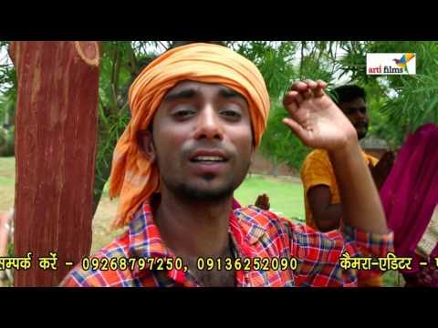 Sawan Me Aail Ba Gajbe Bahar || HD Hit Bol Bam Video 2016 || Adiya Singh