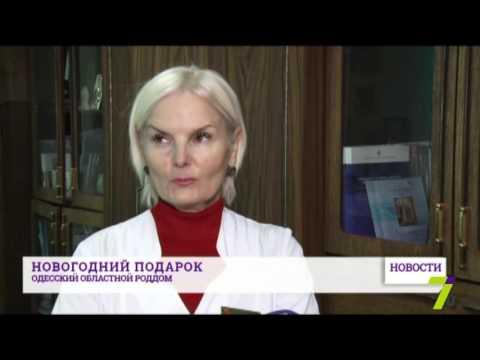 Билирубин у новорожденных - причины повышения и норма у детей