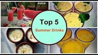 Top 5 Summer Drinks I Easy Recipes