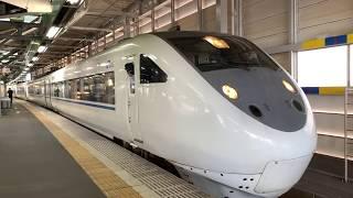 681系プロトタイプW01+V12編成未更新車 4007Mサンダーバード7号 福井駅発車