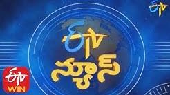 7 AM | ETV Telugu News | 4th April 2020