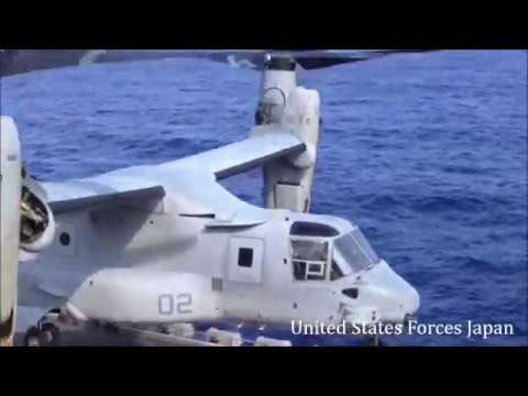 """South China Sea"" Bonhomme Richard, 31st Marine Expeditionary Unit Depart Okinawa, Japan for Patrol"
