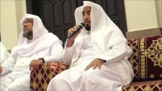 السيد هاشم السقاف - آخر سوره الكهف