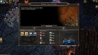 Drakensang Online кв4 нубо танк  идёт в бой