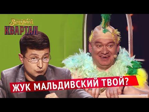 Коломойский и Ахметов - кто кому принадлежит? | Вечерний Квартал лучшее