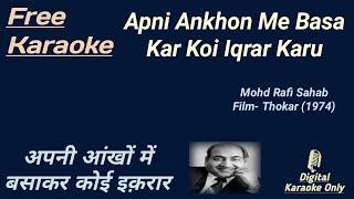 Apni Aankon Me Basakar   अपनी आँखों में बसाकर   Karaoke   HD Karaoke With Lyrics Scrolling
