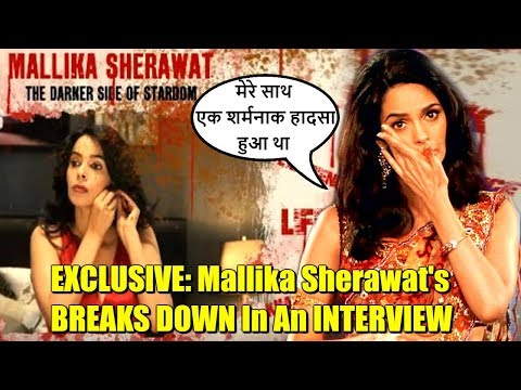 EXCLUSIVE: Mallika Sherawat BREAKS DOWN In...