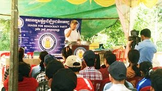 LDP forum on 19.10.2014 at Prey Veng Province