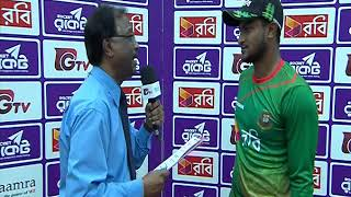 Bangladesh Vs Australia || 1st Test || Man Of The Match Shakib Al Hasan