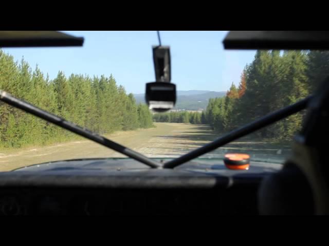 Taking Off Elk City