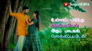 💞Muthu Nagaiye💞💗 Tamil Middle Hit Songs Free Download💗