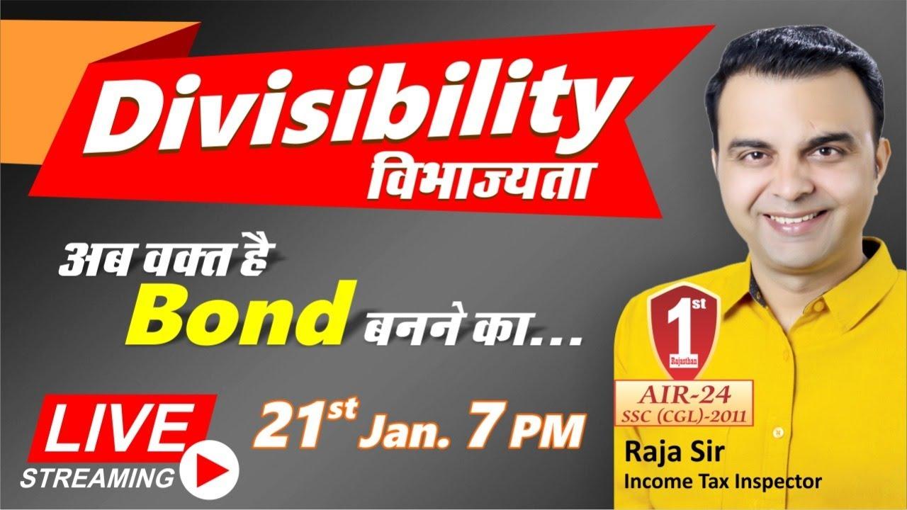 Divsibility Rules (विभाज्यता ) by RAJA SIR | LIVE 21 Jan @ 7 pm | CPR, NEON APPROACH, BOND 🔥🔥