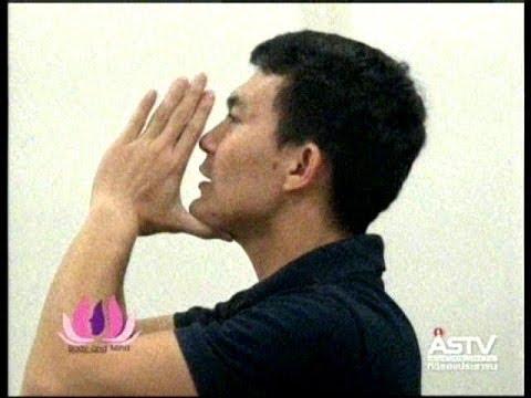 2013/11/03 Body & Mind ช่วงที่1 ขยับกาย-สบายชีวี แอโรบิคสำนักงาน การยืดกล้ามเนื้อต้นคอ