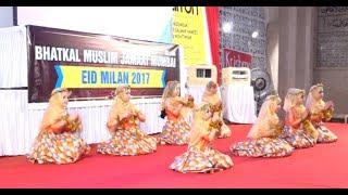 BHATKAL MUSLIM JAMAAT MUMBAI EID MILAN 2017