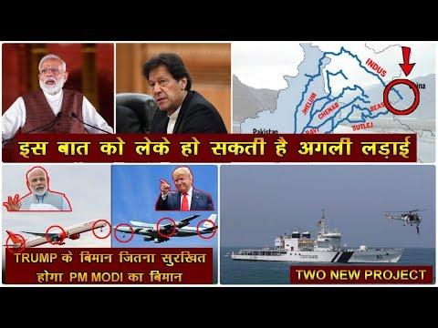 Indian Defence News:इस बात को लेके हो सकती है अगली लड़ाई ,Air